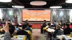 """打造最佳""""智慧教育示范区"""",广州地区又有""""新动作""""!"""