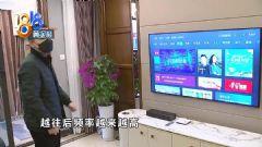 """三星8K电视又爆丑闻,""""自动启停""""连修三次问题依旧"""