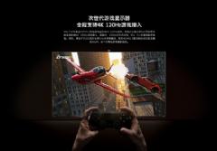并非所有电视都能与PS5性能齐飞创维<font color='#FF0000'>S81</font>Pro为游戏而生