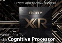 索尼不走寻常路:认知芯片XR的秘密