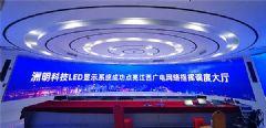 洲明助力江西广电打造全国首个省级应急广播指挥中心与智慧广电运营中心!