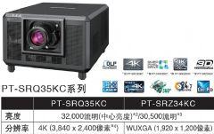 32000流明高亮精巧松下推激光工程投影机PT-SRQ35KC新品