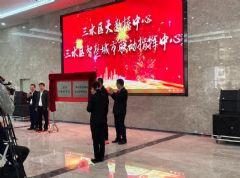 """佛山市三水区大数据中心小间距LED项目-推进""""数字政府""""建设!"""