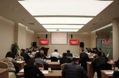 华数集团实现2020年度营业收入95.36亿元
