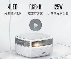 """LED投影从散装走向整装的""""新阶段"""""""
