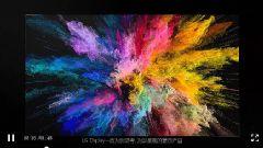 "CES2021|LGDisplay""显示为您呈现精彩世界"""