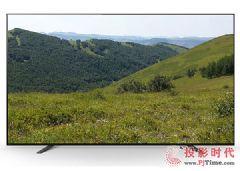 购索尼KD-65A8H电视大屏观影才刺激