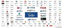 ISLE2021国际智慧显示展展商名录抢先知