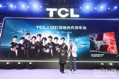 电竞人的专属智屏来了,TCL游戏智屏C9重磅亮相AWE2021