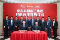 新华三与京东达成战略合作,共助企业数字化转型