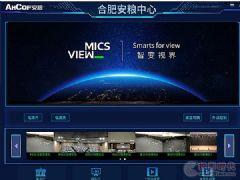 案例精选 企业数字化转型新引擎:MICS全域云方案