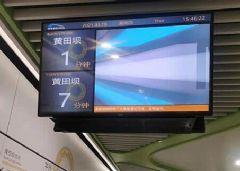 成都地铁9号线 飞利浦助力地铁交通实现信息化建设