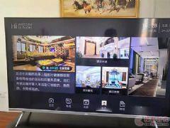 AOC×文昌亿嘉国际大酒店丨为入住客户提供更高品质酒店服务