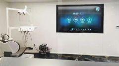 飞利浦助力布莱梅联合口腔医院,打造医疗信息展示体系!