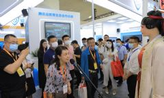 网龙<font color='#FF0000'>AI</font>机器人亮相第79届中国教育装备展