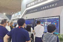 抢占三个课堂创新先机,中庆携<font color='#FF0000'>AI</font>亮相79届中国教育装备展