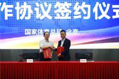 洲明签约中华全国体育总会,获得TEAM<font color='#FF0000'>china</font>商标使用权!