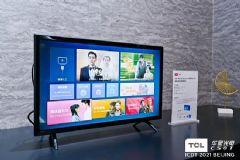 ICDT2021|<font color='#FF0000'>TCL</font>华星携全球首发新品亮相国际显示技术大会