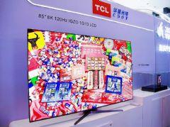 <font color='#FF0000'>TCL</font>华星闪耀2021世界显示产业大会