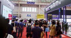 2021亚洲消费电子展(CEEASIA南京展)启动10日销售近5成