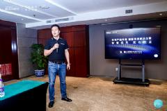 助力商业变革升级,创维商用携四大智慧解决方案亮相InfoCommChina2021