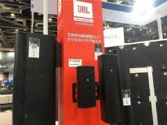 看JBL音响新品来InfoCommChina2021!