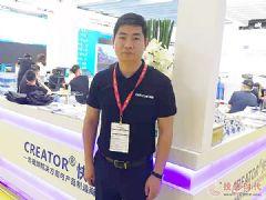 CREATOR快捷郭敏:如何赋能行业新趋势