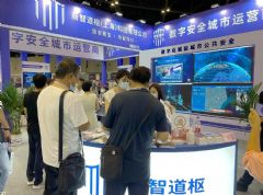 蓝普视讯魔方二代<font color='#FF0000'>Pro</font>系列亮相2021中国国际应急救灾装备技术展览会
