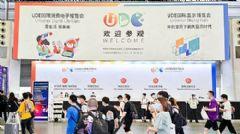 三年豹变!拥抱Z时代,UDE迈向消费电子国际大展
