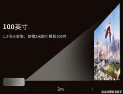 明基4K短焦游戏投影机TK700ST上市