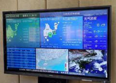 <font color='#FF0000'>HUAIN</font>华音会议系统应用于珠海市应急管理局