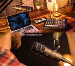 <font color='#FF0000'>audio-technica</font>推出AT2040超心形动圈式专业广播级音质