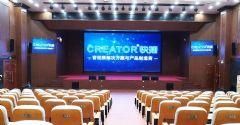 【广西某人民法院】——CREATOR快捷分布式助推智慧法院建设转型升级