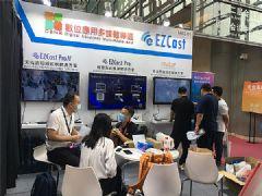 展会回顾:InfoComm<font color='#FF0000'>china</font>2021精彩瞬间!EZCast众多产品新亮相!