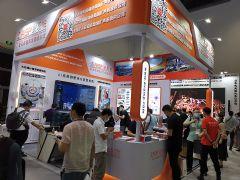 安思柏(AISP)北京<font color='#FF0000'>infocomm</font>2021展圆满落幕!