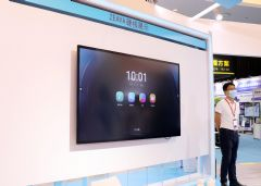 北京InfoComm2021:通彩视听会议平板ZE<font color='#FF0000'>AVA</font>首秀