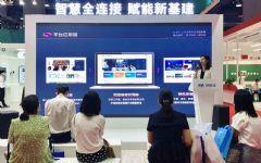 广东展|奥威亚智慧全连接,赋能教育新基建