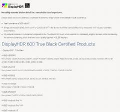 DisplayHDR标准,OLED才是真HDR之王