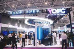 FIBBR携有源光缆亮相2021中国光博会