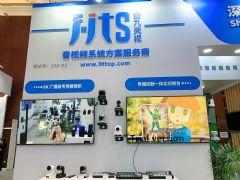 金九天视参展2021第八届(杭州)全球新电商博览会