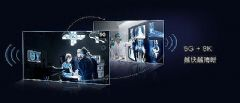 全球首款8K+5G Mini LED会议平板!