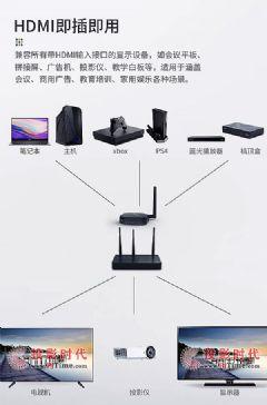 居家高清视频传输功臣――快投派投屏器
