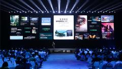 创维发布S系列新旗舰:画质实力再突破,模组薄至3.9mm
