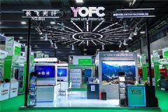 长飞公司亮相亚洲智能电网展览会