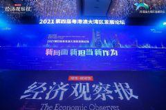 """光峰科技荣获""""2021年度粤港澳大湾区新锐企业""""称号"""