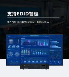 迈普视通推全4K视频拼接器MIG-DN9402