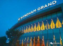 Extron成功优化Wyndham五星级度假酒店