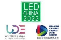 闻信与中国电子视像行业协会Mini/MicroLED显示产业分会达成战略合作