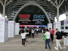 YOFC iCONEC精彩亮相CHCC第二十二届全国医院建设大会
