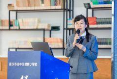 希沃助力重庆市渝中区德精小学:提升信息化水平为教育教学赋能添彩